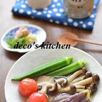 ノンオイル♪蒸した夏野菜とキノコの、ひんやり出汁浸し
