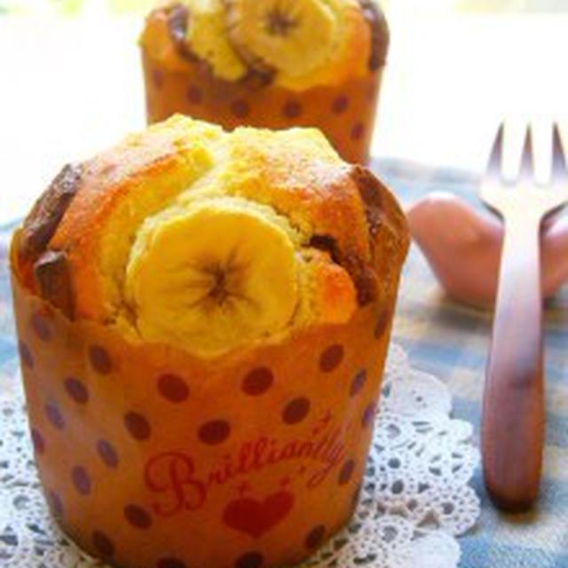 レシピ バナナチョコチャンクマフィン