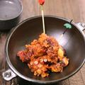 《レシピ》タコのピリ辛唐揚げ。