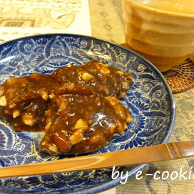 【お茶&コーヒー】 黒糖くるみわらび餅