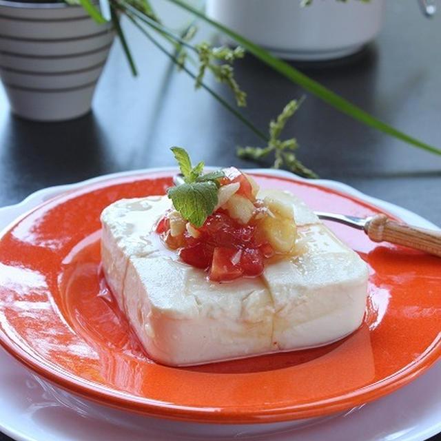 豆腐で作るナッツとトマトのスィーツ風おつまみ・レモン風味