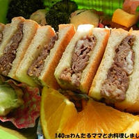 簡単★カレービーフサンドイッチ