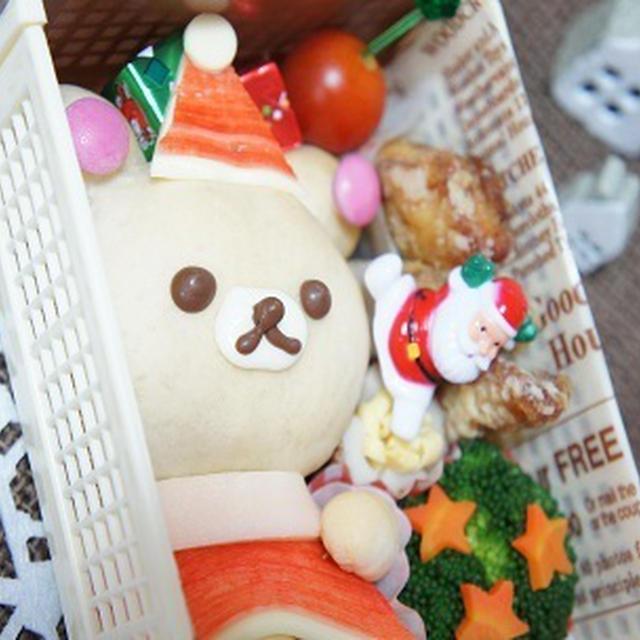 12月はこちらで幕開け♪♪コリラックマ・サンタのパン弁当♪♪