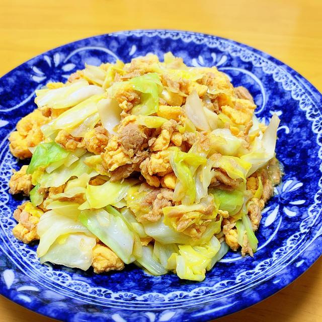 簡単♪キャベツと卵とツナの和風炒め☆
