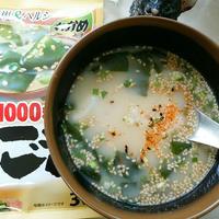 理研ビタミン「焙煎ごまスープ」で朝から「スープ雑煮」