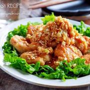 ♡揚げずに簡単♡鶏むね肉de油淋鶏♡【#簡単レシピ#時短#節約#鶏肉】