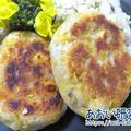 料理日記 101 / 里芋とひよこ豆の焼き団子 (コリアンダー風味)