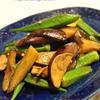 夏野菜のピリ辛花椒炒め