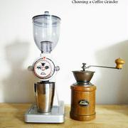 コーヒーミルの種類と特徴/自分に合ったミル選び