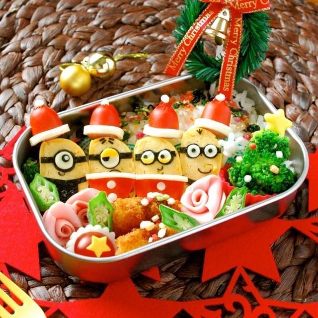 クリスマスキャラ弁☆玉子焼きで「ミニオンサンタ」のお弁当