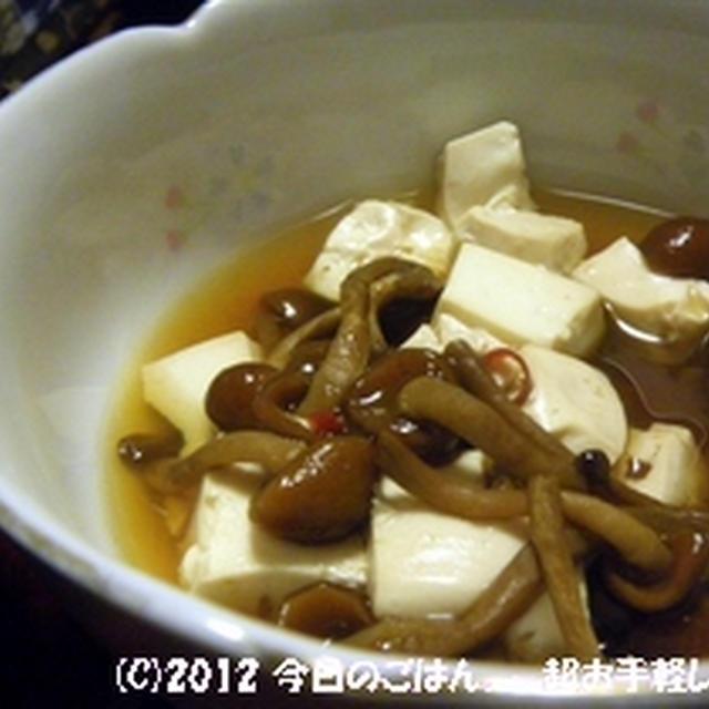 なめこの温豆腐 レンジでチン♪で3分♪