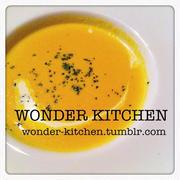 かぼちゃとにんじんの あったかスープ *Pumpkin & Carrot...