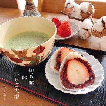 切り餅でいちご大福レシピ