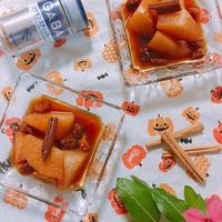 【レシピ】シナモンと紅茶の梨のコンポート