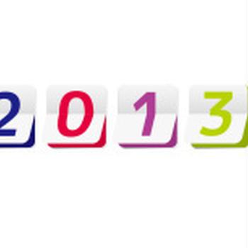 2013年 今年もどうぞよろしくおねがいいたします!