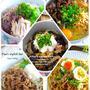 連休あけの疲れた胃腸に♩『激ウマ♡かんたん麺レシピ5選』
