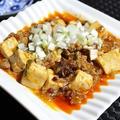 <八角とピンクペッパーで本格的な香りの麻婆豆腐> by はーい♪にゃん太のママさん