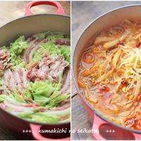 ■【ヤマキだし部】おだしで作る豚肉と白菜のチゲ風ミルフィーユ鍋♪