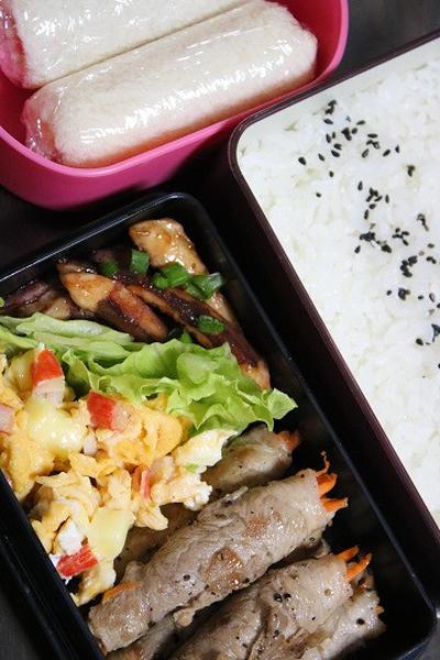 9月15日  にんじんの豚肉巻き焼き弁当&ロールサンド