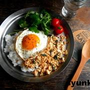 【簡単!!カフェごはん】ガパオライス風鶏ひき肉炒めごはん