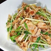 豚肉とたっぷり野菜のサラダ風