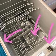 100均のクエン酸で食洗器をすっきり洗いました!