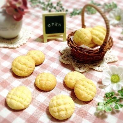 【レシピ】簡単!!メロンパンみたいな可愛いクッキー♡