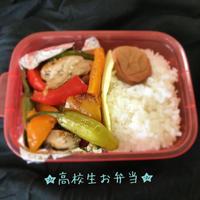 ★高校生お弁当★