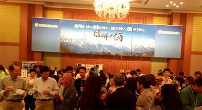 2016長野の酒メッセ in 東京