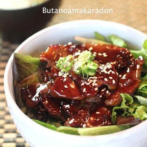 男子が求めるがっつり味!ご飯が進む「豚丼」の超簡単レシピ7選