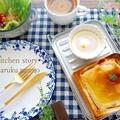 冷凍食品を活用!子どもが喜ぶ簡単おすすめランチレシピ他レシピ掲載