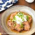 ふんわりやわらか&食べ応えもアリ◎「豚こま団子」を使った簡単節約レシピ4選。