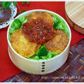 海老カツ丼 スィートチリ風味のトマトソース わっぱ丼弁当