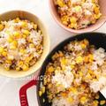炭酸水炊き!はと麦、もち麦入りとうもろこしご飯