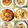 中華丼に焼き餃子