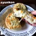 豆乳レシピまとめと【簡単!!朝ごはんにも】オニオングラタンベーコンマフィン