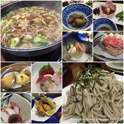 ★宴会コース★芋煮レシピあり★