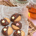 子供さんと楽しく作れる♡バレンタインの友チョコにオススメレシピ【チョコクッキー】