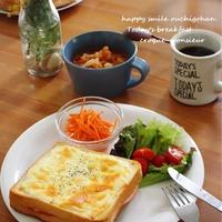 クロックムッシュで朝ごパン*