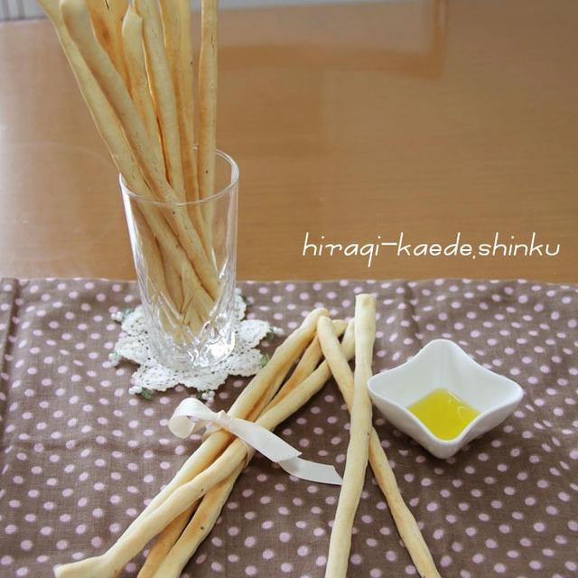 簡単!発酵なしパン☆ペッパーグリッシーニ