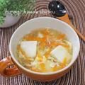 簡単*のどにやさしい風邪をひいた時のスープ