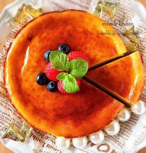 スライスチーズde超簡単♡シンデレラチーズケーキ