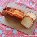 昭和産業「ケーキのようなホットケーキミックス」を使って、レモンココナッツパウンドケーキ