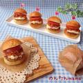 【めちゃ美味】○○バーガー再現レシピ♪ 朝ごはんにも