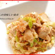 ご飯によく合う☆豚ネギの味噌ごま炒め