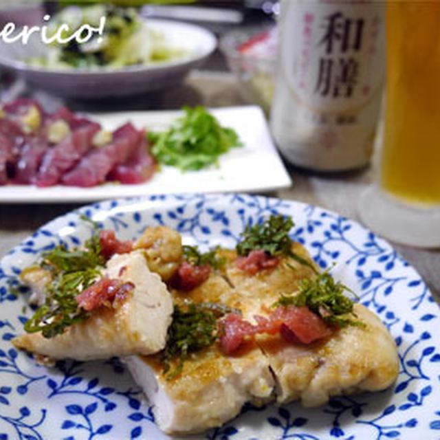 鶏ささみの柚胡椒焼き梅しそ添えで、ビールと楽しむ和の食卓