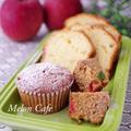 ホットケーキミックスで簡単!クリスマスシュトーレン(シュトレン)のカップケーキ&りんごパウンド♪