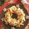 ハムゴロゴロ ごま風味 薩摩芋サラダ
