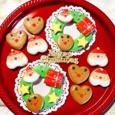 プレゼント、です♡ ~クリスマスアイシングクッキー☆~
