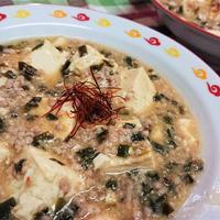 【レシピ】和風にアレンジで一味違った美味しさ!【麻婆豆腐ガーリック味噌風味】#レンジ#簡単#時短